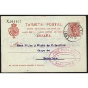 España Spain Entero Postal 53 Alfonso XIII 1916 Málaga