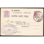 España Spain Entero Postal 69 Matrona 1933 Tarragona