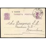 España Spain Entero Postal 69 Matrona 1934 Pons