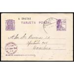 España Spain Entero Postal 69 Matrona 1932 Mora la Nueva