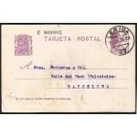 España Spain Entero Postal 69 Matrona 1935 La Linares