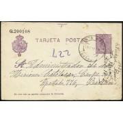 España Spain Entero Postal 50 Alfonso XIII 1925 Santa Marta