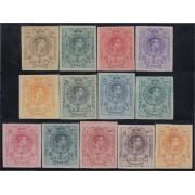 España Spain  267/80s 1909/22 Alfonso XIII Tipo Medallón MNH y MH Sin dentar