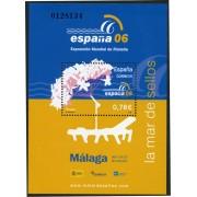 España Spain Emisión Conjunta 2006 España Cuba HB Exposición Mundial Filatelia