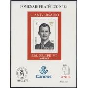 España Spain Homenaje Filatélico 13 2018 L Aniversario S.M. Felipe VI