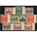 España Spain Variedad 604/13s Sin dentar 1931 III Congreso de la Unión Postal Panamericana