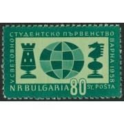 AJZ2  Bulgaria Bulgary  Nº 932 1073 1015  1958  MNH