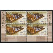AJZ1  Moldavia  Nº 476  Bloque 4  2006  MNH