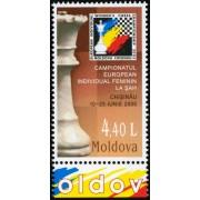 AJZ1  Moldavia  Nº 446  2005  MNH