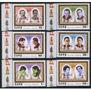 AJZ1 Corea del Norte  DPR  Nº 3065/70  2001  MNH
