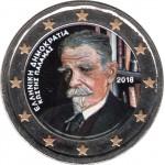 Grecia 2018 2 € euros conmemorativos Color Kostis Palamás