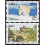 France Francia Servicios 144/45 2009 Oso Polar y Jardín de Suzhou MNH