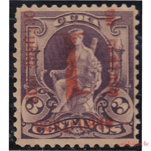 Cuba 147a 1902 Alegoría sb invertida sin goma