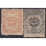 Colombia 82/83 1884/86 Escudos Shields MH