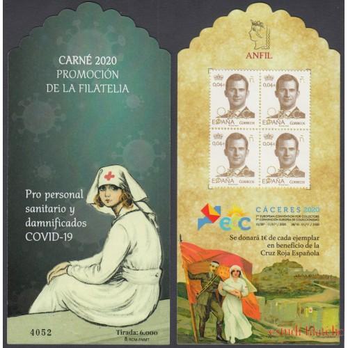 España Spain 5441CP 2020 ECC Cáceres 2020 Carné Promo COVID-19