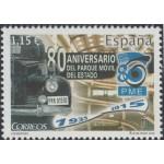 España Spain 5067 2016 Parque Móvil del Estado coche MNH
