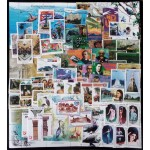 Cuba 2020 Año completo Year complete MNH