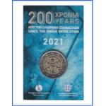 Grecia 2021 Cartera Oficial Coin Card Moneda 2 € conm Av Revolución