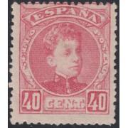 España Spain 251 (241/55) 1901/1905 Alfonso XIII Cadete