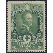 España Spain 352 1927 XXV Aniv. Constitución Alfonso XIII MH