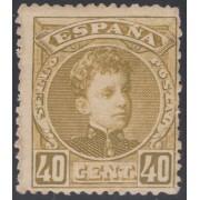 España Spain 250 (241/55) 1901/1905 Alfonso XIII Cadete MNH