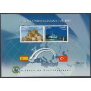 España Spain HB Emisión Conjunta 2010 España-Turquía Alianza civilizaciones MNH