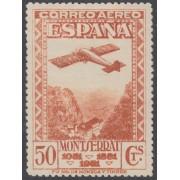 España Spain Variedad 653d ( 650/54 ) 1931 Variedad Dentado 14 133€ MH