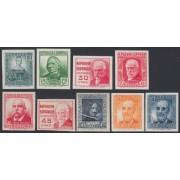 España Spain Variedad 731/40s 1936 - 1938 Sin Dentar Cifra y Personajes
