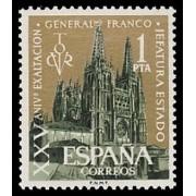 España Spain 1373-1961 XXV Aniversario de la exaltación del General Franco a la Jefatura del Estado LUJO MNH