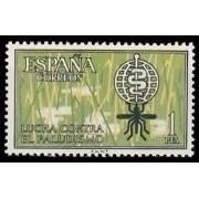 España Spain 1479 196 Campaña Mundial  Antimalaria LUJO MNH