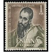 España Spain 1493 1963 XIX Centenario de la venida de San Pablo a España LUJO MNH