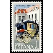 España Spain 1508-1963 Centenario de la I Conferencia postal Internacional  LUJO MNH