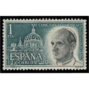 España Spain 1540 1963 Concilio Ecunémico Vaticano II LUJO MNH