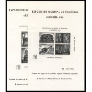 España Spain Prueba de lujo 1/2 1975 España 75