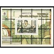 España Spain Prueba de lujo 95 2007 Vidrieras Banco de España 2007 95 2007