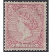 España Spain 80 1866 Isabel II