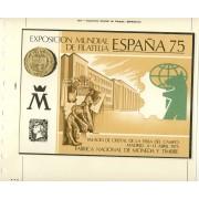 España Spain Hojitas Recuerdo 35 1975 FNMT Palacio de Cristal de la Feria del Campo