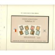 España Spain Hojitas Recuerdo 36 1975 FNMT Federación Española de Sociedades Filatélicas