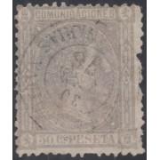 España Spain 168 ( 162/71 ) 1875 Alfonso XII Usado