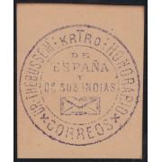 España Spain Franquicias 4 1882 Indias Dr. Thebussem