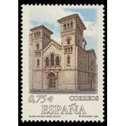 España Spain 3951 2002 Iglesia de San Jorge, lujo MNH
