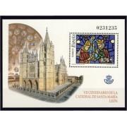España Spain 4020 2003 Vidrieras de la catedral de Santa Maria de León, lujo MNH