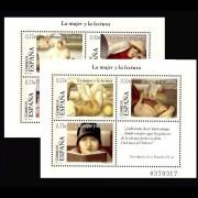 España Spain 4060/61 2004 La mujer y la lectura, lujo MNH