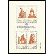 España Spain 4071 2004 Patrimonio Nacional Relojes, lujo MNH