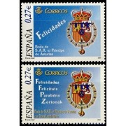 España Spain 4083/84 2004 Boda de SAR  el Principe de Asturias con Doña Letizia Ortiz, lujo MNH