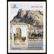 España Spain 4169 2005 Exposicion Filatelica Nacional Exfilna 2005, lujo MNH