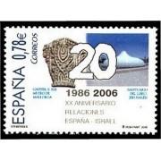España Spain 4258 2006 XX Aniversario del establecimeinto de Relaciones Diplomáticas entre  España e Israel, lujo MNH