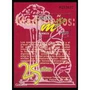 España Spain 4320 2007 XXV Aniversario de la Movida madrileña, lujo MNH
