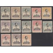 España Spain 297/309 1920 UPU MH