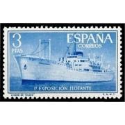 España Spain 1191 1956 Exposición flotante en el buque Ciudad de Toledo MNH